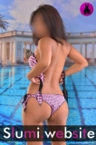 Miriam 682126897 [Escorts - Madrid]